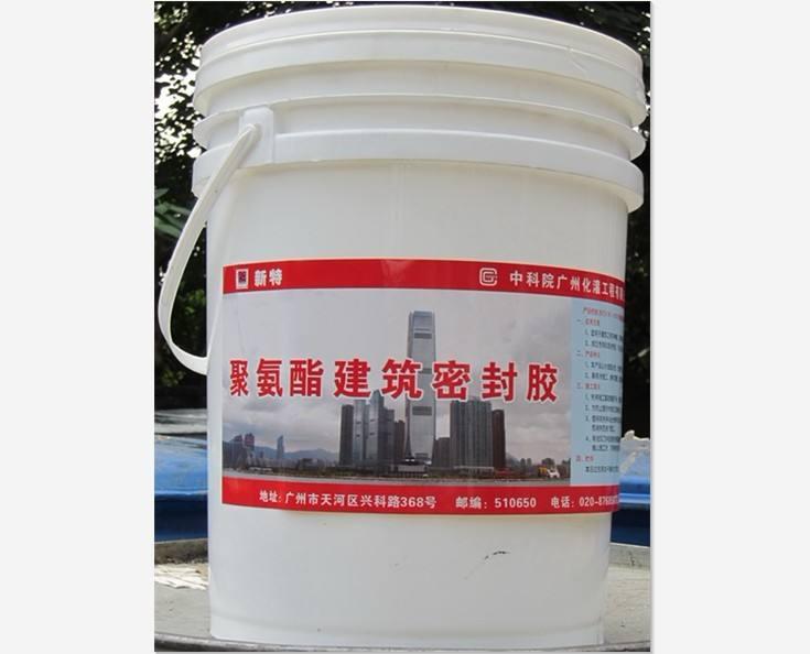 聚氨酯建筑密封胶